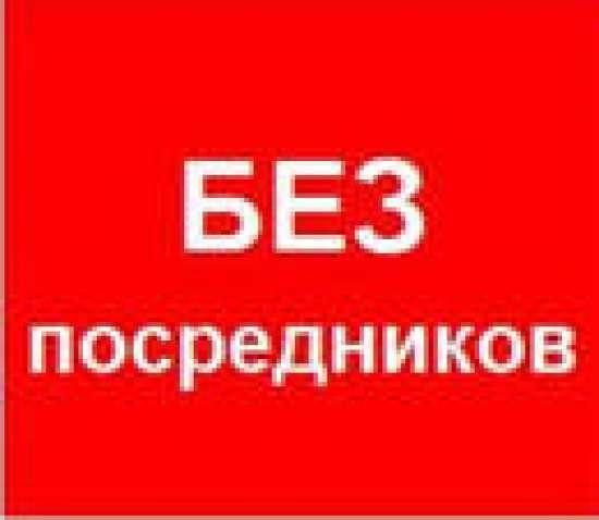 Купить квартиру в Санкт-Петербурге без посредника